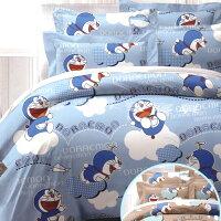 小叮噹週邊商品推薦*華閣床墊寢具*《哆啦A夢.飛飛樂》雙人加大床包兩用被套組【床包+枕套*2+兩用被套】 6*6.2   台灣製