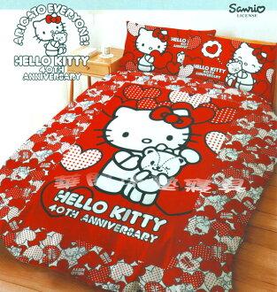 *華閣床墊寢具*《Hello Kitty.40週年》單人舖棉兩用被套 4.5*6.5尺  台灣三麗鷗授權 MIT