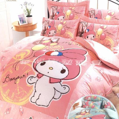 *華閣床墊寢具*《美樂蒂.法國小舖-粉》雙人床包組【床包+枕套*2】不含被套大版圖台灣製