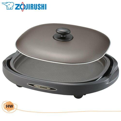 ZOJIRUSHI 象印 分離式鐵板燒烤組 EA-BBF10 / EABBF10