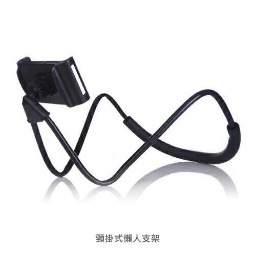多功能頸掛式懶人支架掛頸掛腰手機支架平板支架手機架車架手機夾手機座手機腳架