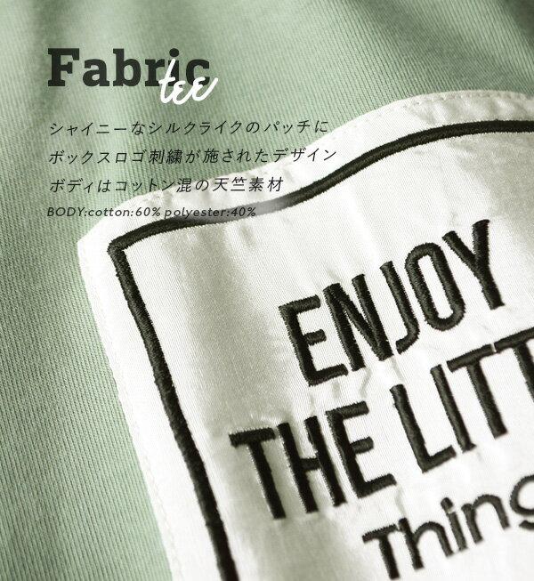 日本e-zakka / 簡約5分袖T恤 / 32417-1900010 / 日本必買 代購 / 日本樂天直送(2900) 4