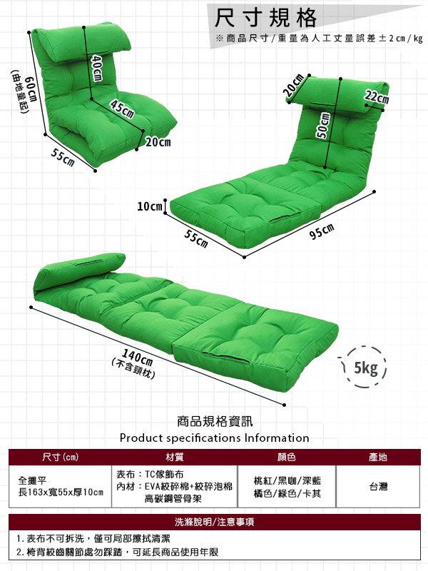#新色追加  和室椅 單人沙發床椅《NICO加寬妮可舒適和室椅》-台客嚴選 9