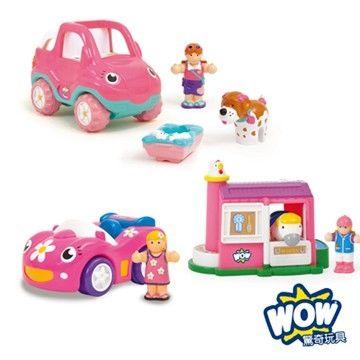 ★2~3歲送禮懶人包★女孩遊戲 |英國驚奇玩具 WOW TOYS