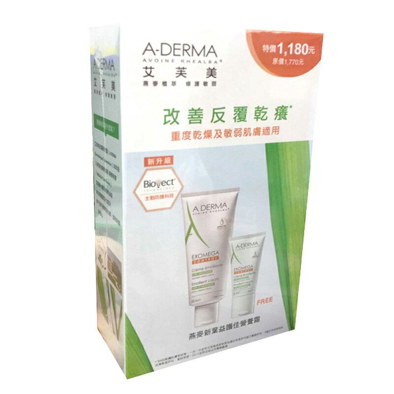 Aderma艾芙美 燕麥新葉益護佳營養霜200ml送50ML組【德芳保健藥妝】 0