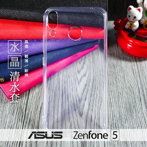 ASUSZenFone5ZE620KLX00QD5ZZS620KL水晶系列超薄隱形軟殼TPU清水套保護殼手機殼透明軟殼背蓋