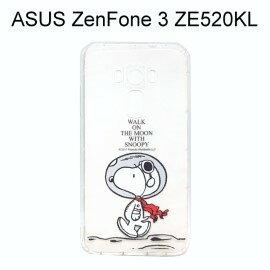 SNOOPY空壓氣墊軟殼[漫步月球]ASUSZenFone3ZE520KL(5.2吋)史努比【正版授權】