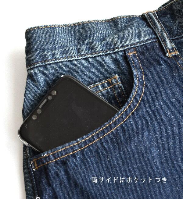 日本e-zakka / 休閒牛仔短褲33617-1900054 / 日本必買 代購 / 日本樂天直送(4900) 6