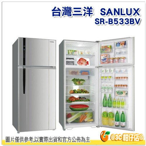 免運 可分期 台灣三洋 SANLUX SR-B533BV 雙門電冰箱 533L DC變頻 省電 1級節能 保固三年 SRB533BV