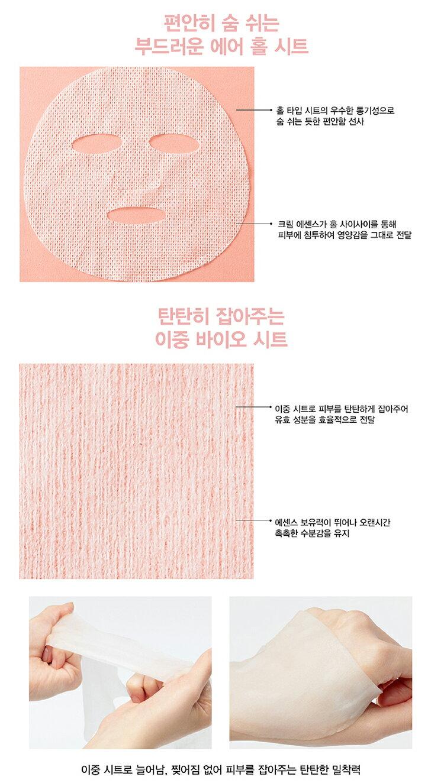 【韓國正品!嬰兒面膜 / 單片】JM solution 寶寶面膜 韓國 純淨面膜 面膜 korea 3