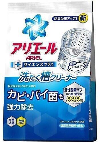 日本 P&G ARIEL 洗衣槽清潔劑 250g/包◆德瑞健康家◆