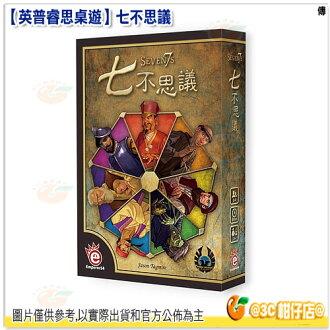 【英普睿思桌遊】七不思議 美國暢銷遊戲 中文版 簡單富涵義 桌遊 人數2-4人 7歲以上