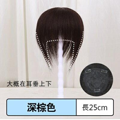 【米蘭精品】假髮真髮絲-隱形無痕直髮20cm女假髮2色73uh42