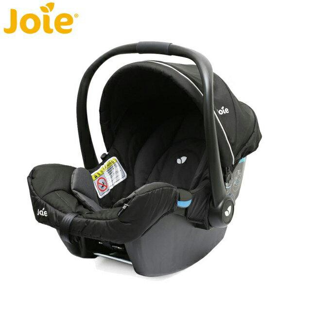 【奇哥】Joie gemm 嬰兒提籃汽座