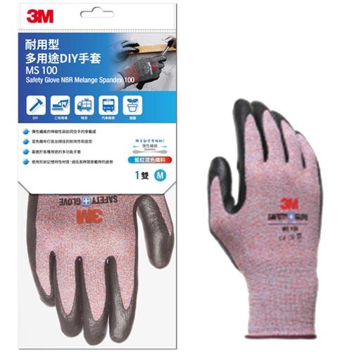 3M MS-100 耐用型 多用途DIY手套 紅色 M