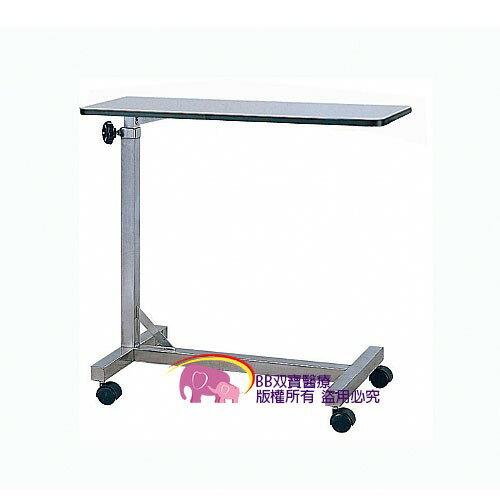 床上桌 耀宏 YH018 不鏽鋼床上桌 美耐板面