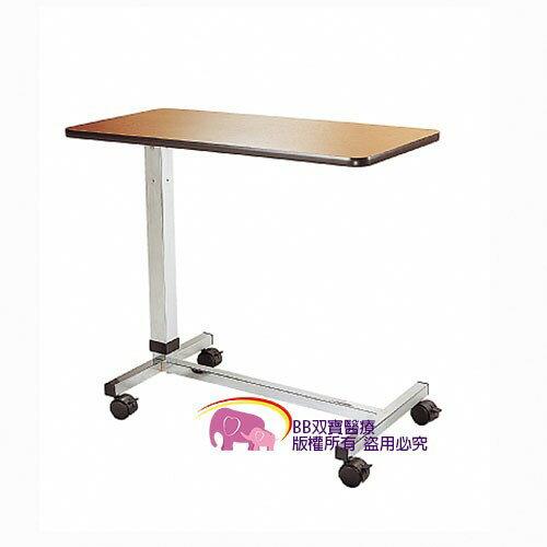 床上桌 耀宏  YH018-1  自動昇降床上桌