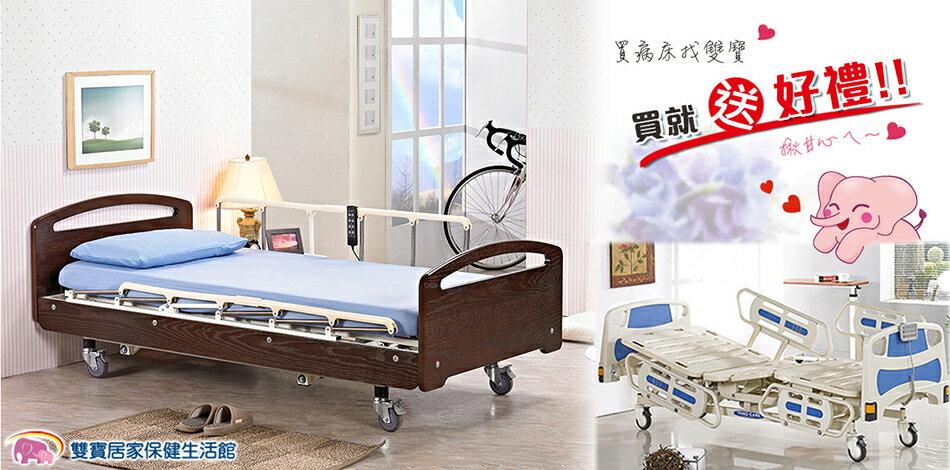 雙寶居家保健生活館 - 限時優惠好康折扣
