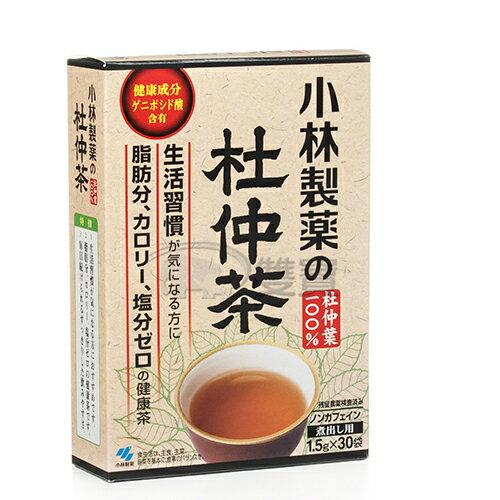 【小林製藥】杜仲茶(淡)30袋/ 盒