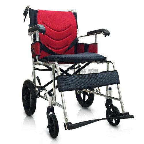 均佳 鋁合金輪椅 JW-230 外出型 機械式輪椅 贈好禮三選一 (藍/紅)