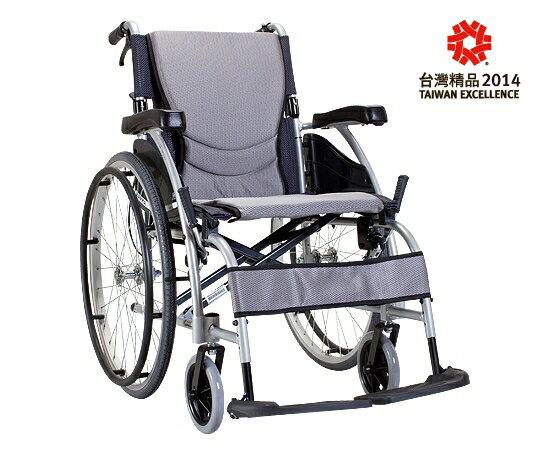 康揚 鋁合金輪椅 舒弧105.2B 熱銷標準款 鋁合金手動輪椅 贈好禮四選一