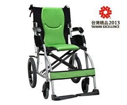 康揚 鋁合金輪椅 旅弧 輕量 手動 外出