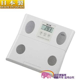 塔尼達 體脂肪計TANITA三合一體脂肪計 BF-049WH(白色) 附活動贈品