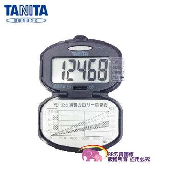 計步器 TANITA塔尼達 PD-635(黑色)