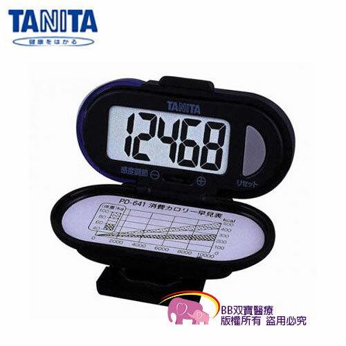 計步器 TANITA塔尼達 PD-641 (黑色)