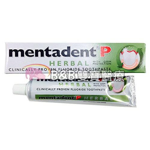 牙膏 Mentaden P美達淨 HERBAL天然草本牙周保健含氟牙膏