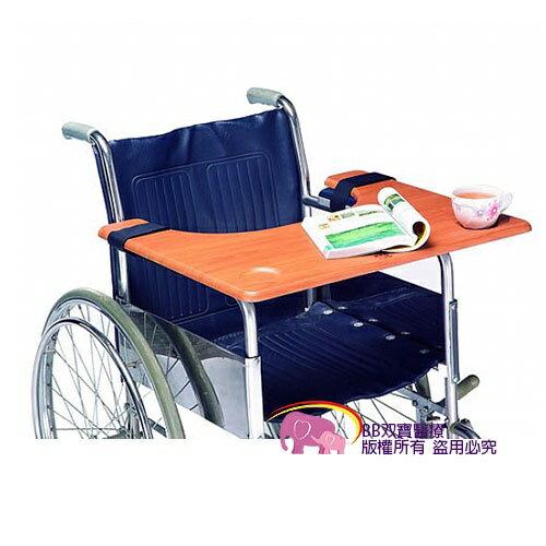 餐桌板 耀宏 YH133 輪椅用餐桌(木製)