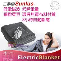 電暖器推薦Sunlus三樂事電熱毯(休閒穿蓋式)SP2402GR 贈好禮