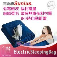 電暖器推薦Sunlus三樂事電熱毯(輕巧睡袋型)SP2403BL 贈好禮