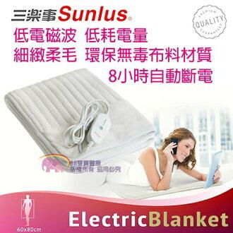 Sunlus三樂事電熱毯(親密舒眠鋪式)SP2406WH 贈好禮