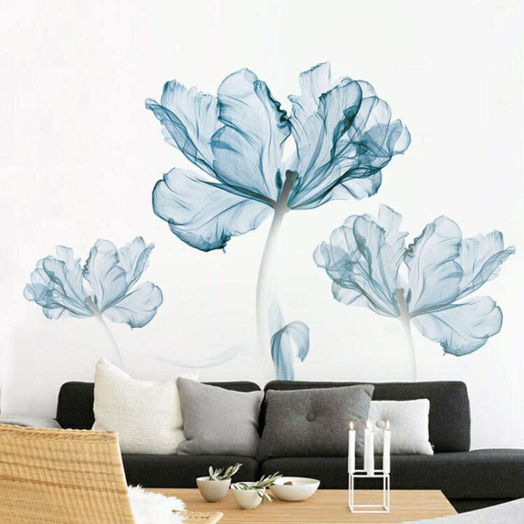 創意牆貼沙發客廳背景牆臥室牆貼畫牆面裝飾貼畫牆上貼紙牆紙自粘
