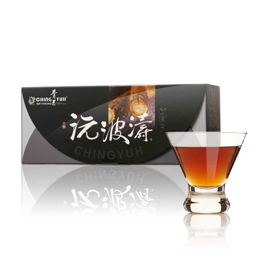 青玉牛蒡茶 沅波濤紅景天牛蒡茶包 6g~16包  盒