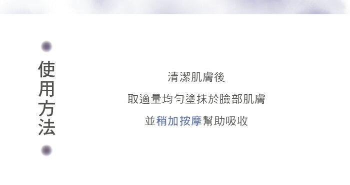 彩虹森林-炫彩鉑晶球-15ml / 瓶 4