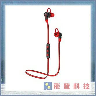 【運動藍芽耳機】 i-Tech MusicBand 6300 頸繩式藍牙耳機(紅色) 支援 aptX 技術 藍芽4.1 藍牙雙待機 公司貨含稅開發票