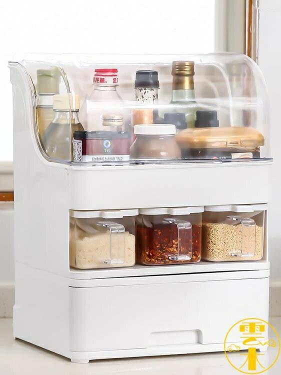 調味盒調料罐子置物架廚房用品收納盒組合套裝