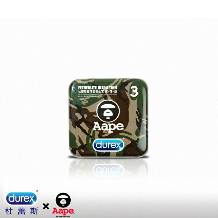 Durex 杜蕾斯超薄裝衛生套durex X Aape期間限定鐵盒裝(綠) 超薄更薄型保險套3入