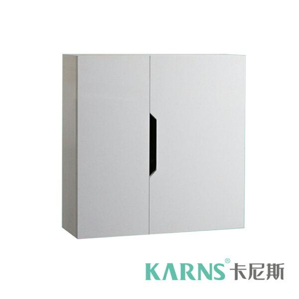 【KARNS卡尼斯】高CP值小巧收納雙門吊櫃60公分