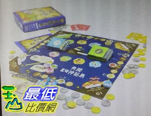 [COSCO代購]W118218王宏哲情緒桌遊書:EQ的力量+勇闖EQ神秘島