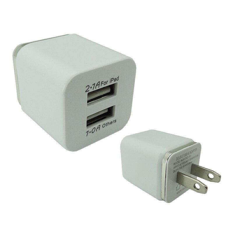 雙USB口快速充電器 雙孔 USB轉接插頭 插座 AC充電器 iPhone 7 6s 6 Plus