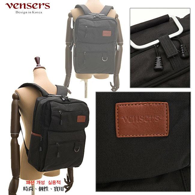 【vensers】簡約丹寧牛仔後背包(R00066101黑色) 3