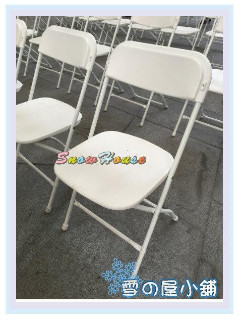 ╭☆雪之屋居家生活館☆╯ R12012 P37鐵製PE折合椅(白)/鐵椅/櫃檯椅/吧檯椅/辦公椅/摺疊椅/學生椅/休閒椅