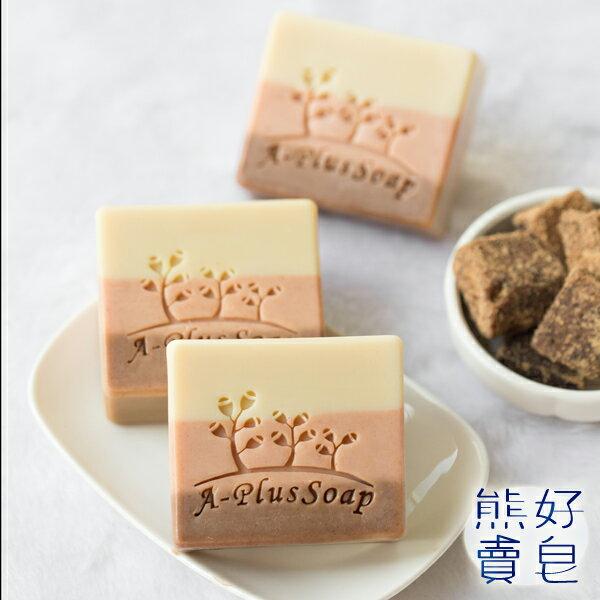 手工皂 -黑糖牛奶馬賽皂_熊好賣皂110±10g--滿599元免運 2