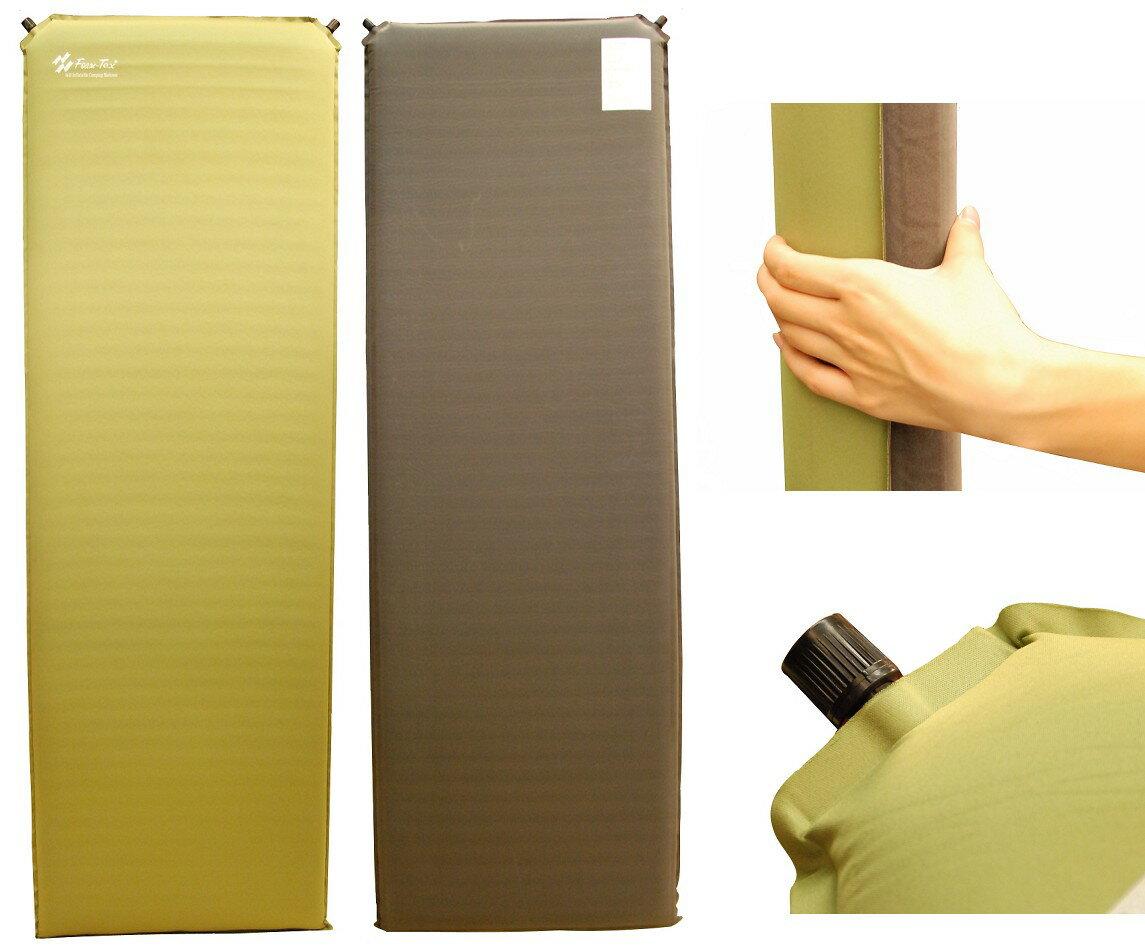 《台南悠活運動家》Foam-Tex 單孔充氣睡墊 8.8cm 自動充氣床墊 7619-257