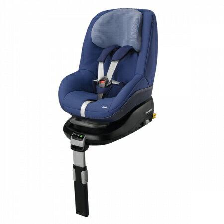 【淘氣寶寶】2016年最新 荷蘭 Maxi-Cosi Pearl 汽車安全座椅【條紋藍】+ Maxi-cosi FamilyFix 智慧型汽座底座 組合