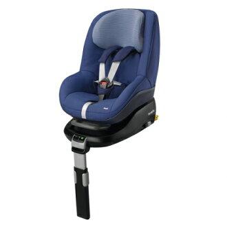 *babygo*Maxi-Cosi 2015 Pearl 汽車安全座椅-不含Familyfix底座【Riverblue】