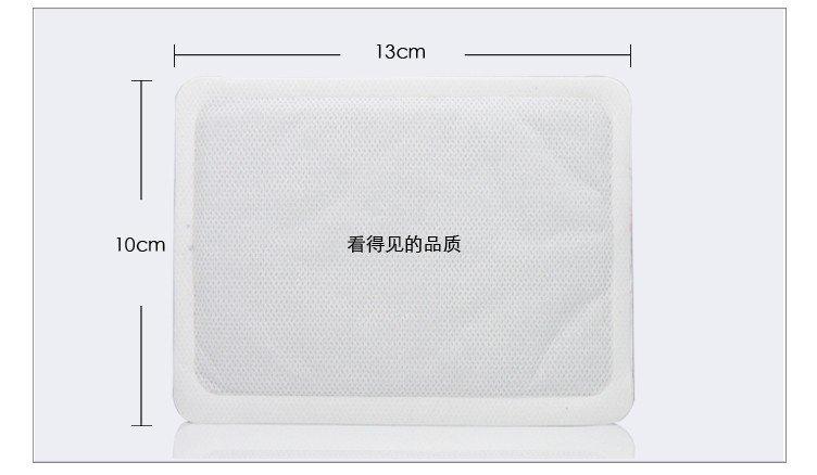 12HR長效型貼式暖暖包(一組30入)